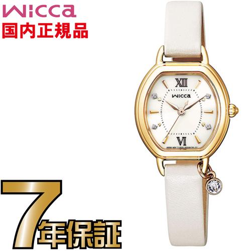 シチズン ウィッカ KP2-523-90 限定モデル 1,300本限定 ソーラーテック ソーラー CITIZEN レディス 腕時計 【送料無料】【レビューで7年保証】