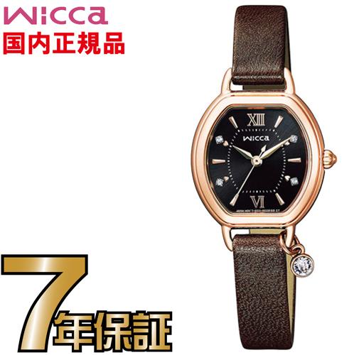 シチズン ウィッカ KP2-566-90 限定モデル 1300本限定 ソーラーテック ソーラー CITIZEN レディス 腕時計 【送料無料】【レビューで7年保証】