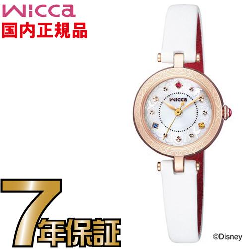 シチズン ウィッカ kp3-368-10 エコドライブ ソーラー CITIZEN レディス 腕時計 【送料無料】【レビューで7年保証】
