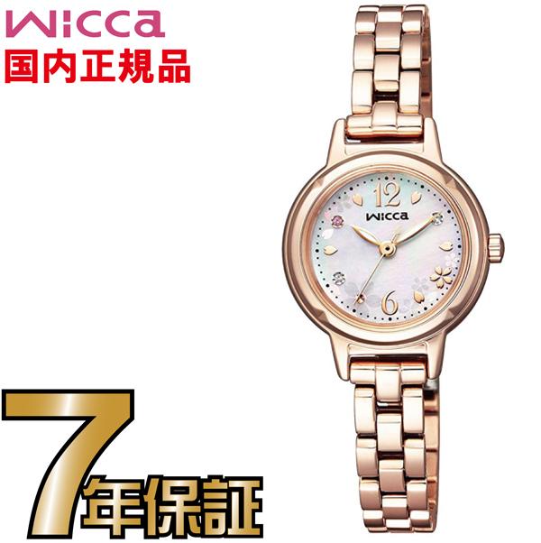 シチズン ウィッカ KP3-619-95 エコドライブ ソーラー CITIZEN レディス 腕時計 【送料無料】【レビューで7年保証】