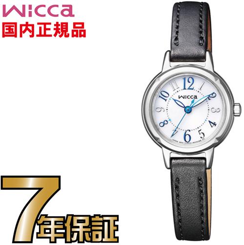 シチズン ウィッカ KP3-619-12 エコドライブ ソーラー CITIZEN レディス 腕時計 【レビューで7年保証】