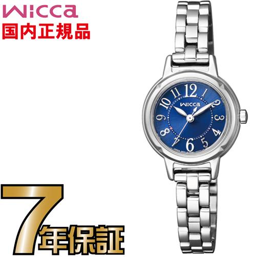 シチズン ウィッカ KP3-619-71 エコドライブ ソーラー CITIZEN レディス 腕時計 【送料無料】【レビューで7年保証】