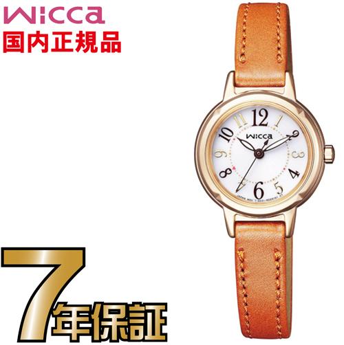 シチズン ウィッカ KP3-627-10 エコドライブ ソーラー CITIZEN レディス 腕時計 【送料無料】【レビューで7年保証】