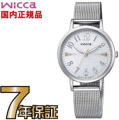 シチズン ウィッカ KP5-115-11 wicca エコドライブ ソーラー CITIZEN レディース 腕時計 【送料無料】【レビューで7年保証】