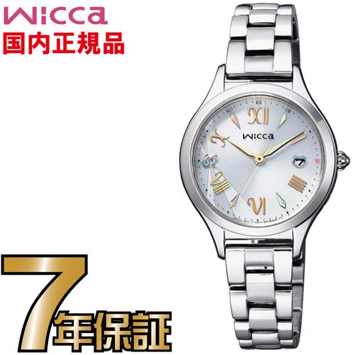 シチズン ウィッカ ks1-210-11 虹色のプリズム 春限定モデル wicca エコドライブ 電波ソーラー CITIZEN レディース 腕時計 【送料無料】【レビューで7年保証】