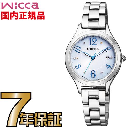 シチズン ウィッカ KS1-210-91 wicca エコドライブ ソーラー 電波 CITIZEN レディース 腕時計 【送料無料】【レビューで7年保証】