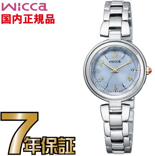 シチズン ウィッカ KS1-511-91 wicca エコドライブ ソーラー CITIZEN レディース 腕時計 【送料無料】【レビューで7年保証】
