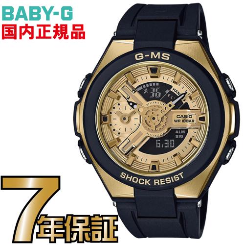 MSG-400G-1A2JF BABY-G 【送料無料&代引手数料込み】カシオ正規品 G-MS(ジーミズ)
