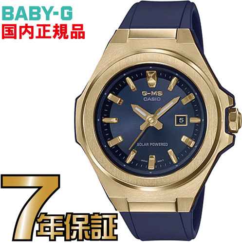 MSG-S500G-2AJF BABY-G ソーラー 【送料無料】カシオ正規品 G-MS(ジーミズ)