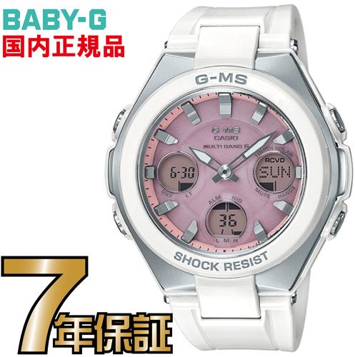 MSG-W100-7A3JF BABY-G 電波 ソーラー 【送料無料&代引手数料込み】カシオ正規品 G-MS(ジーミズ)