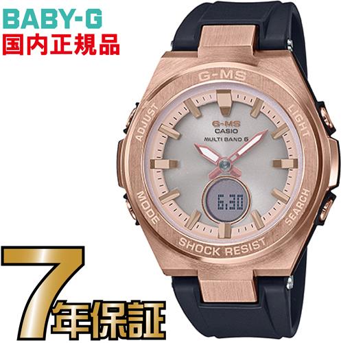 MSG-W200G-1A1JF BABY-G 電波 ソーラー 【送料無料】カシオ正規品 G-MS(ジーミズ)
