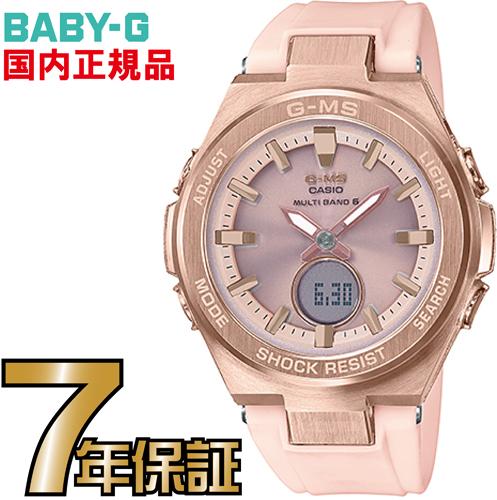 MSG-W200G-4AJF BABY-G 電波 ソーラー 【送料無料】カシオ正規品 G-MS(ジーミズ)