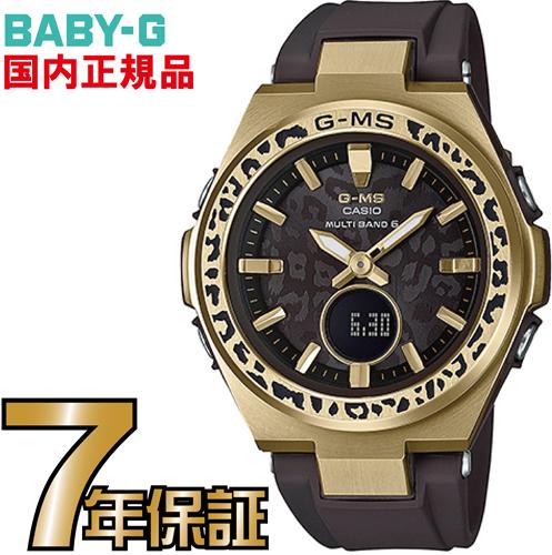 MSG-W200WLP-5AJR BABY-G 電波 ソーラー 【送料無料】カシオ正規品 G-MS(ジーミズ)