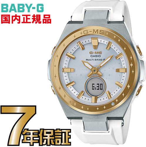 MSG-W225-7AJR BABY-G 電波 ソーラー 【送料無料】カシオ正規品 G-MS(ジーミズ)