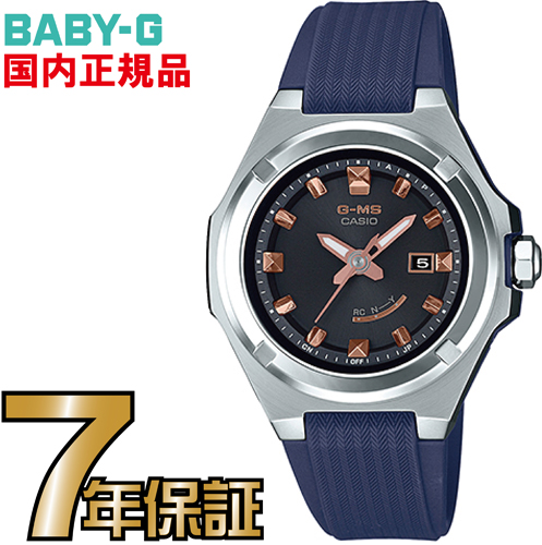 MSG-W300-2AJF BABY-G 電波 ソーラー 【送料無料】カシオ正規品 G-MS(ジーミズ)