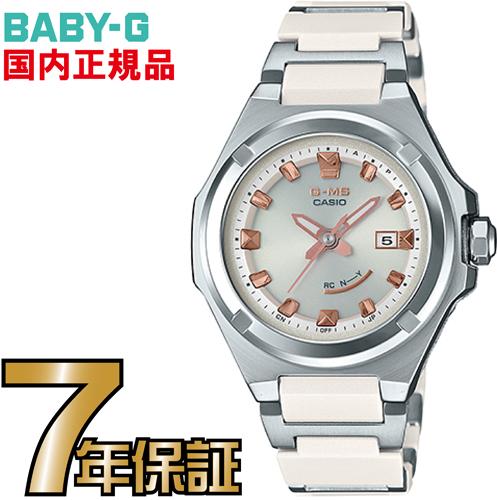 MSG-W300C-7AJF BABY-G 電波 ソーラー 【送料無料】カシオ正規品 G-MS(ジーミズ)