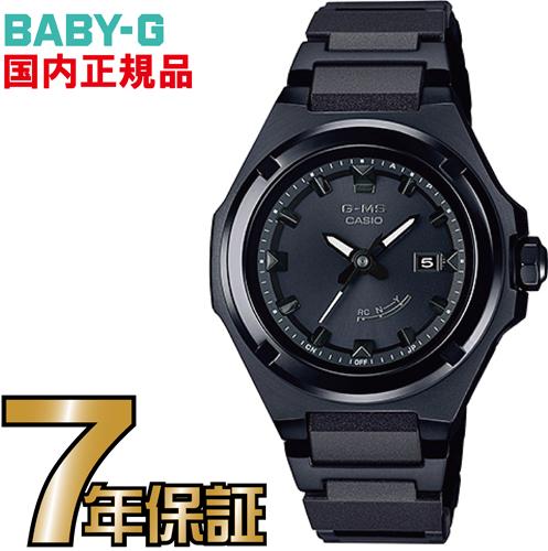 MSG-W300CB-1AJF BABY-G 電波 ソーラー 【送料無料】カシオ正規品 G-MS(ジーミズ)
