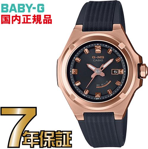 MSG-W300G-1AJF BABY-G 電波 ソーラー 【送料無料】カシオ正規品 G-MS(ジーミズ)