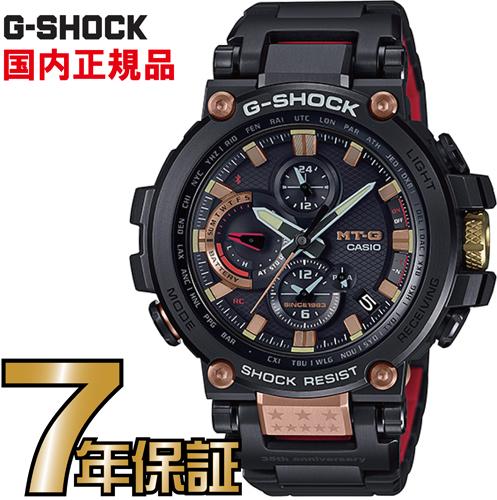 G-SHOCK Gショック MTG-B1000TF-1AJR アナログ ブルートゥース 電波ソーラー スマートフォンリンク MT-G カシオ