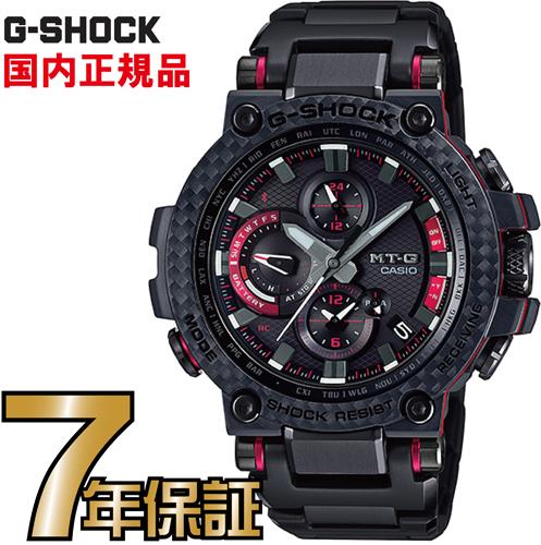 G-SHOCK Gショック MTG-B1000XBD-1AJF アナログ ブルートゥース 電波ソーラー スマートフォンリンク MT-G カシオ