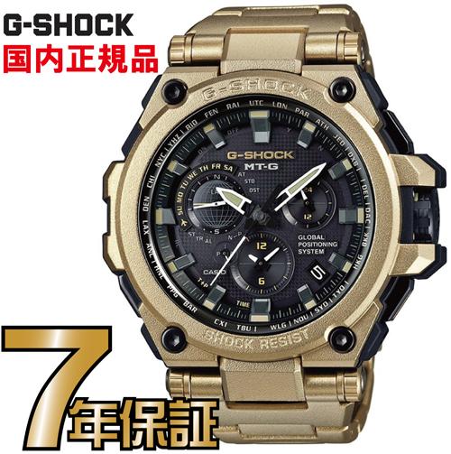 G-SHOCK Gショック MTG-G1000RG-1AJR GPSハイブリッド 電波ソーラー MT-G アナログ 電波腕時計 【国内正規品】 メンズ ソーラー電波時計 ジーショック 【送料無料】