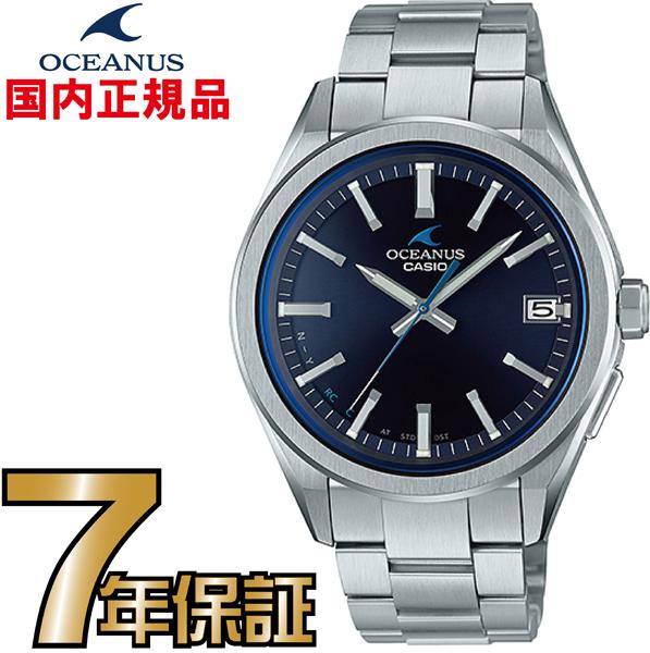 オシアナス CASIO OCW-T200S-1AJFF 電波時計 ソーラー Bluetooth 電波時計 【送料無料】