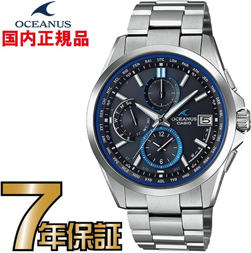 オシアナス CASIO OCW-T2600-1AJF 電波時計 ソーラー タフソーラー電波時計 【送料無料】