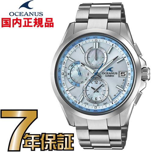 オシアナス CASIO OCW-T2610H-7AJF 電波時計 ソーラー タフソーラー電波時計