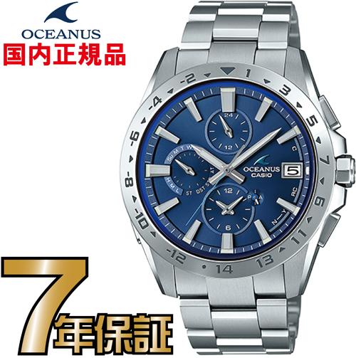 オシアナス CASIO OCW-T3000-2AJF 電波時計 ソーラー タフソーラー電波時計 【送料無料】