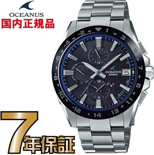 オシアナス CASIO OCW-T3000A-1AJF 電波時計 ソーラー タフソーラー電波時計 【送料無料】