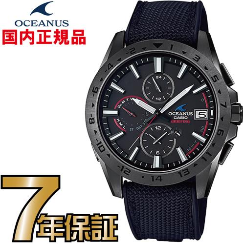 オシアナス CASIO OCW-T3000BRE-1AJR 電波時計 ソーラー タフソーラー電波時計 【送料無料】