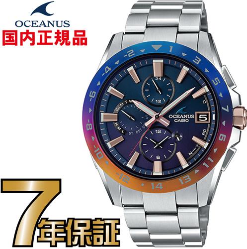 オシアナス CASIO OCW-T3000C-2AJF 電波時計 ソーラー タフソーラー電波時計 【送料無料】
