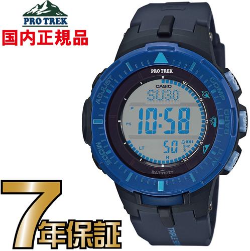 プロトレック PRG-300-2JF PROTREK タフソーラー カシオ 腕時計 【国内正規品】 【送料無料】