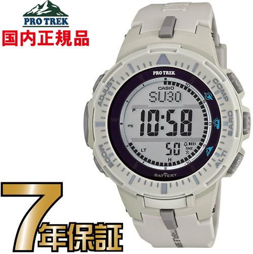 プロトレック PRG-300-8JF PROTREK タフソーラー カシオ 腕時計 【国内正規品】 【送料無料】