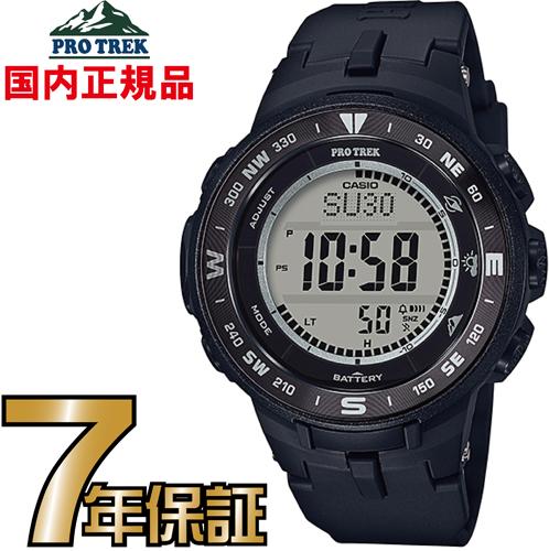 プロトレック PRG-330-1JF PROTREK タフソーラー カシオ 腕時計 【国内正規品】 【送料無料】