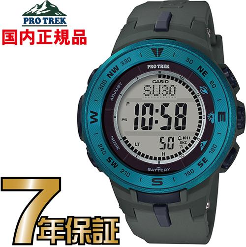 プロトレック PRG-330-2AJF PROTREK タフソーラー カシオ 腕時計 【国内正規品】