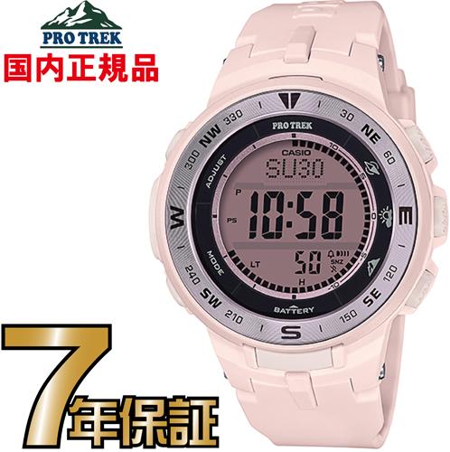 プロトレック PRG-330-4JF PROTREK タフソーラー カシオ 腕時計 【国内正規品】 【送料無料】