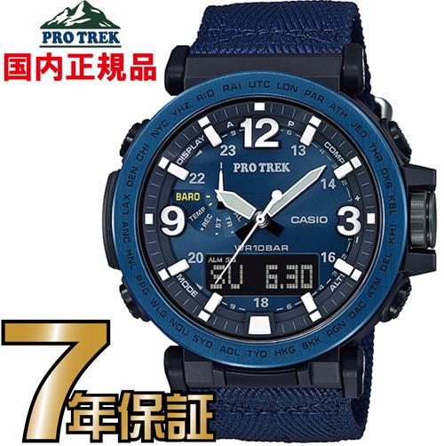 プロトレック PRG-600YB-2JF PROTREK タフソーラー カシオ 腕時計 【国内正規品】 【送料無料】