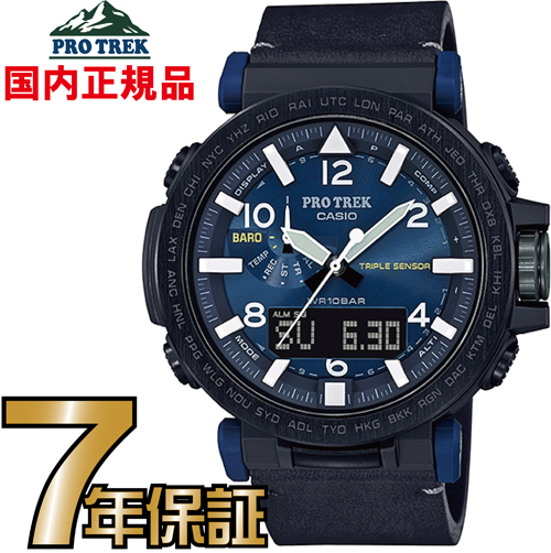 プロトレック PRG-650YL-2JF PROTREK タフソーラー カシオ 腕時計 【国内正規品】 【送料無料】