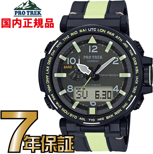 プロトレック PRG-650YL-3JF PROTREK タフソーラー カシオ 腕時計 【国内正規品】 【送料無料】