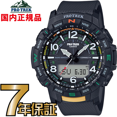 プロトレック PROTREK PRT-B50-1JF スマートフォンリンク ブルートゥース Bluetooth カシオ 腕時計 【国内正規品】 【送料無料】
