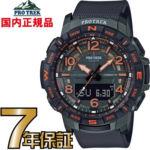 プロトレック PROTREK PRT-B50FE-3JR スマートフォンリンク ブルートゥース Bluetooth カシオ 腕時計 【国内正規品】 【送料無料】
