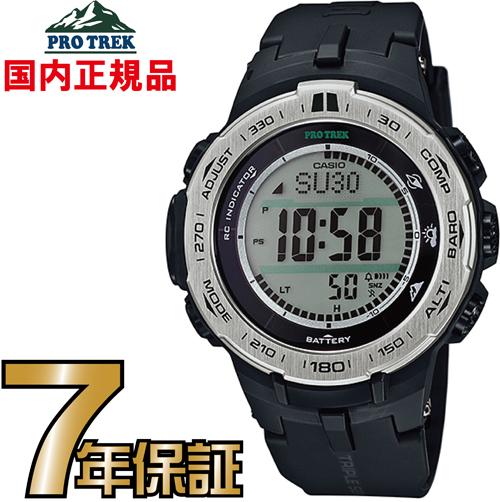 プロトレック カシオ PROTREK PRW-3100-1JF 電波時計 タフソーラー 電波ソーラー 腕時計 電波腕時計