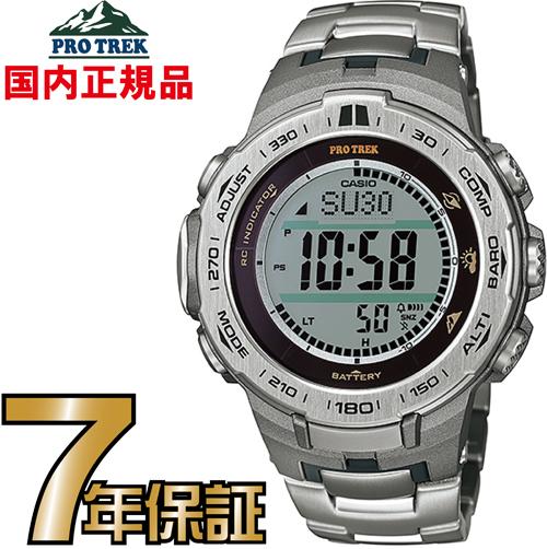 プロトレック カシオ PROTREK PRW-3100T-7JF 電波時計 タフソーラー 電波ソーラー 腕時計 電波腕時計