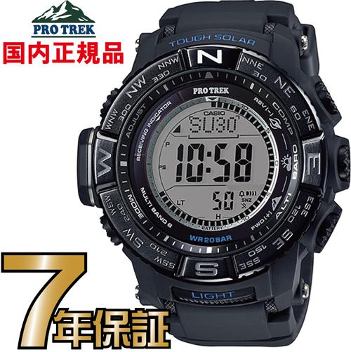 プロトレック カシオ PROTREK PRW-3510Y-1JF 電波時計 タフソーラー 電波ソーラー 腕時計 電波腕時計 【国内正規品】 【送料無料】20気圧防水とレジスターリングが特徴のNewモデルが登場。