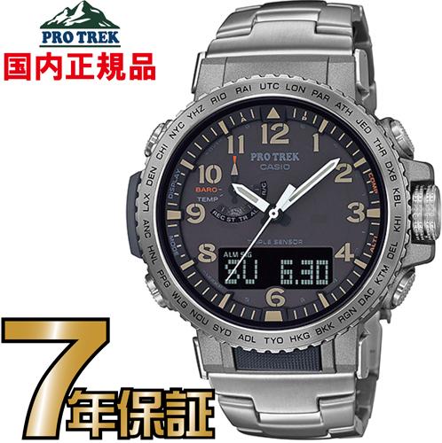 プロトレック PRW-50T-7AJF PROTREK 電波時計 タフソーラー 電波ソーラー カシオ 腕時計 電波腕時計 【国内正規品】 【送料無料】 Climber Line(クライマーライン)