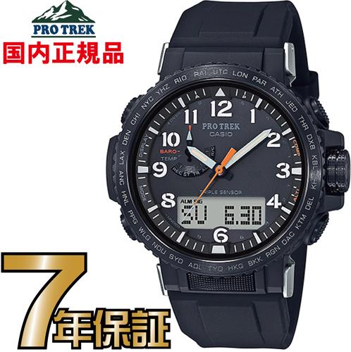 プロトレック PRW-50Y-1AJF PROTREK 電波時計 タフソーラー 電波ソーラー カシオ 腕時計 電波腕時計 【国内正規品】 【送料無料】 Climber Line(クライマーライン)