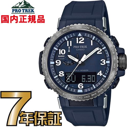 プロトレック PRW-50YFE-2AJR PROTREK 電波時計 タフソーラー 電波ソーラー カシオ 腕時計 電波腕時計 【国内正規品】 【送料無料】 Climber Line(クライマーライン)