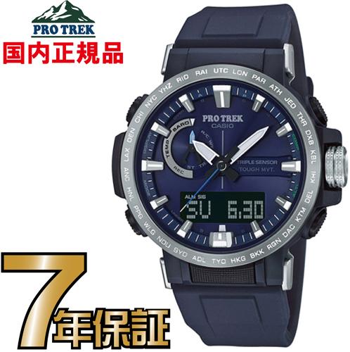 プロトレック PRW-60-2AJF PROTREK 電波時計 タフソーラー 電波ソーラー カシオ 腕時計 電波腕時計 【国内正規品】 【送料無料】 Climber Line(クライマーライン)