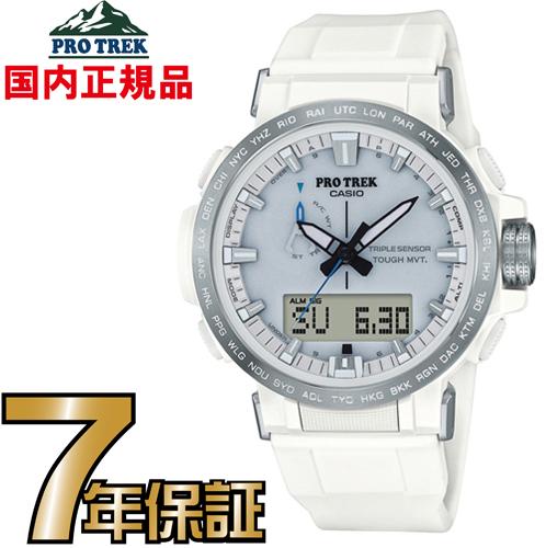 プロトレック PRW-60-7AJF PROTREK 電波時計 タフソーラー 電波ソーラー カシオ 腕時計 電波腕時計 【国内正規品】 【送料無料】 Climber Line(クライマーライン)